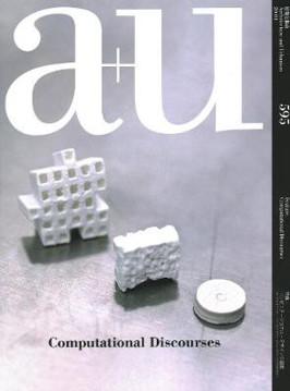 Picture of a+u 595 - 20:04 Computational Discourses