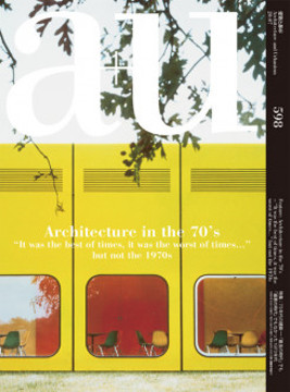 """Picture of a+u 598 20:07 Architecture In The 70s """"it Was The Best Of Time, It Was The Worst Of Times..."""""""