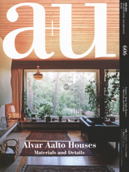 Picture of A+U   606  2021:03    Feature - Alvar Aalto Houses - Materials and Details