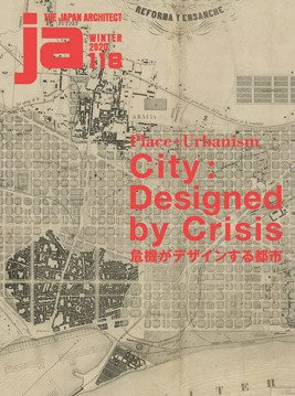 Picture of Ja 118: Place + Urbanism City - Designed By Crisis