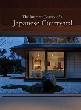 Picture of The Intimate Beauty of a Japanese Courtyard