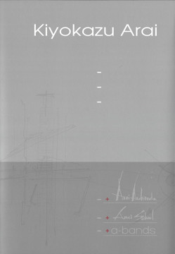 Picture of Kiyokazu Arai - Architectural Composition With Ordering Principles In Scale