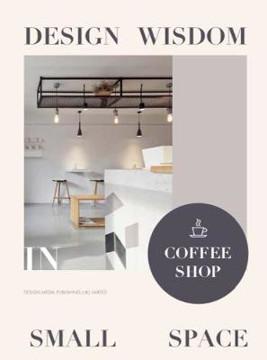 Picture of Design Wisdom in Small Space II--Coffee Shop