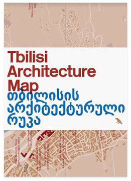 Picture of Tbilisi Architecture Map